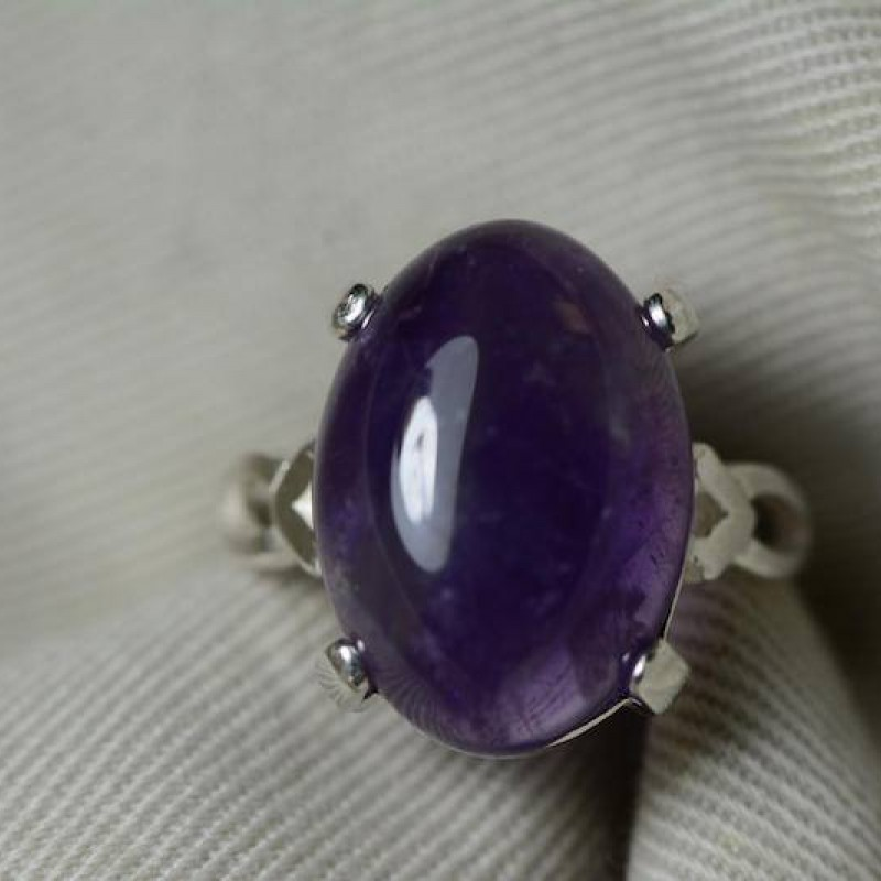 b78b0ac76 Amethyst Ring, Certified 12.51 Carat Amethyst Cabochon Appraised at 500.00  Oval Cab, Sterling Silver, Natural Amethyst Jewellery