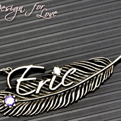 Luxury Feather Series - With Name Jewellery - All Birthstone™