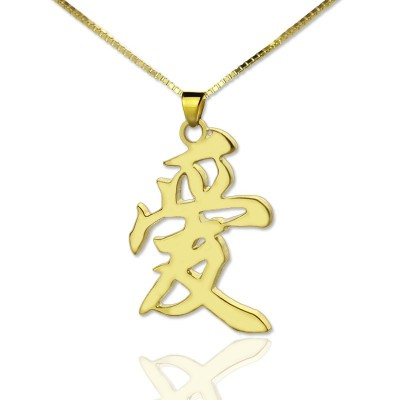 Custom Chinese/Japanese Kanji Pendant Necklace Gold Plated Silver - All Birthstone™